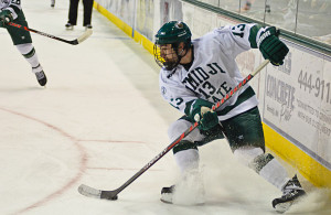 Featured Image: Sophomore Cory Ward will be leaned on to provide Bemidji State's offensive spark this season. (Photo: Bemidji State University Athletics)